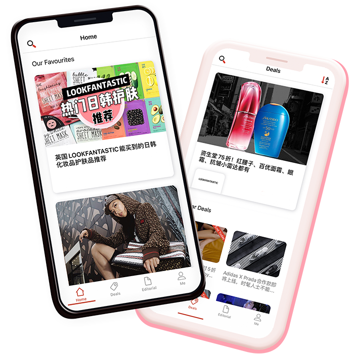 RedScarf app on phones