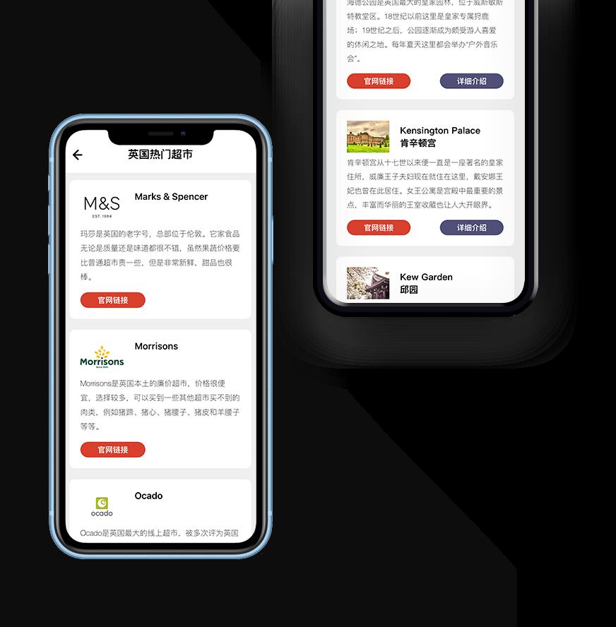 UKG app on phones