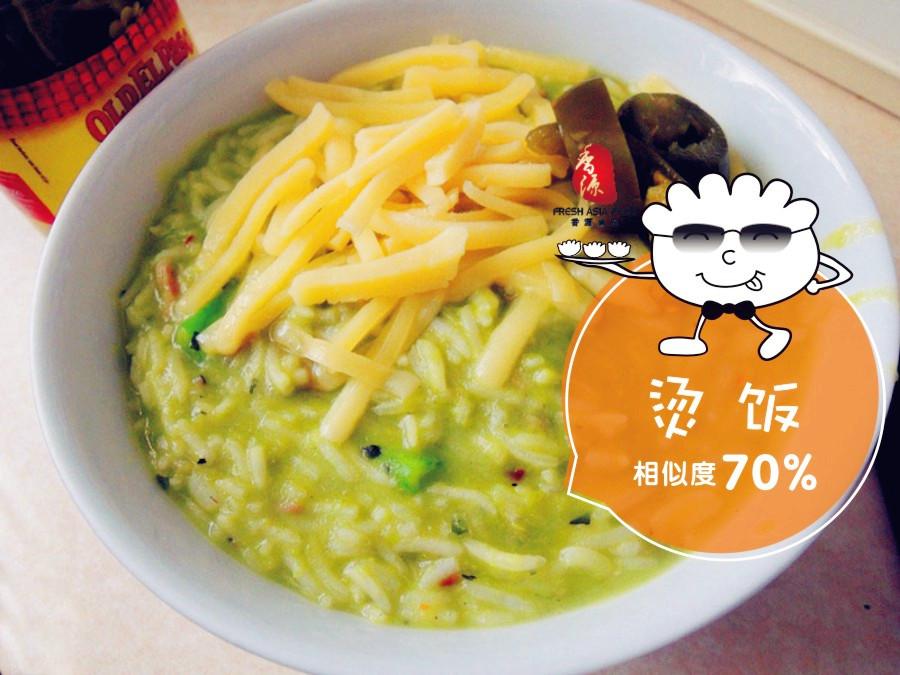 香源饺子哥教你一秒变中餐 | 烫饭