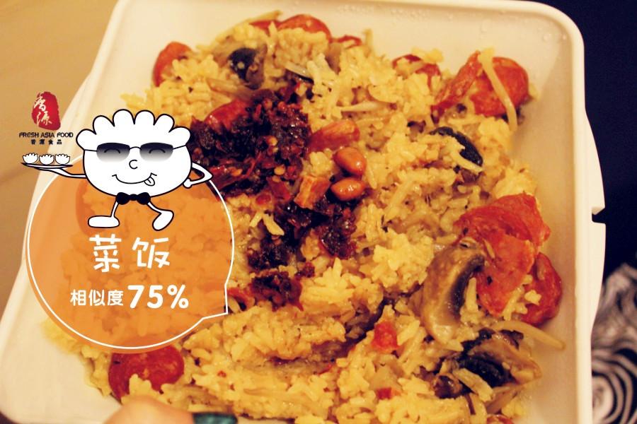 香源饺子哥教你一秒变中餐 | 快捷菜饭