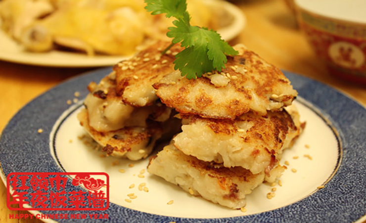 红领巾年夜饭菜谱 | 蚝皇萝卜糕