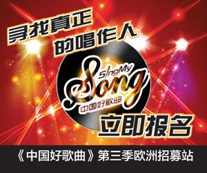 Website Banner (300x250Pix)_副本