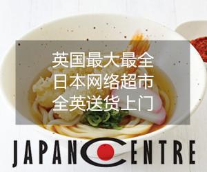 japancentre