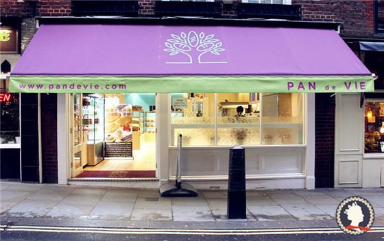 Pan De Vie | 好吃的蛋糕可不只有抹茶味