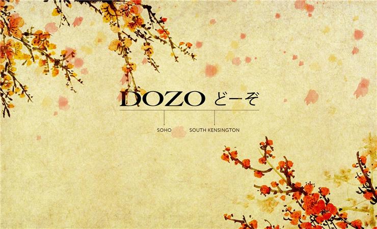 Dozo    这家你们都爱的美味日料又上新啦