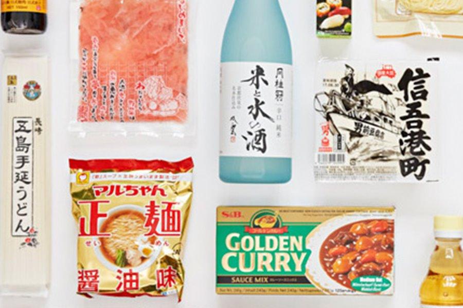 Japan Centre   日本超市零食,拉面等折扣区半价!