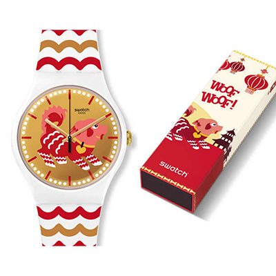 SWATCH Woof Chinese New Year Special