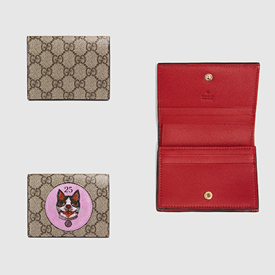 Gucci GG Supreme pouch with Bosco patch