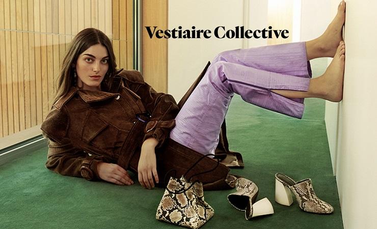 欧洲最大二手奢侈品网站Vestiaire Collective购买全攻略