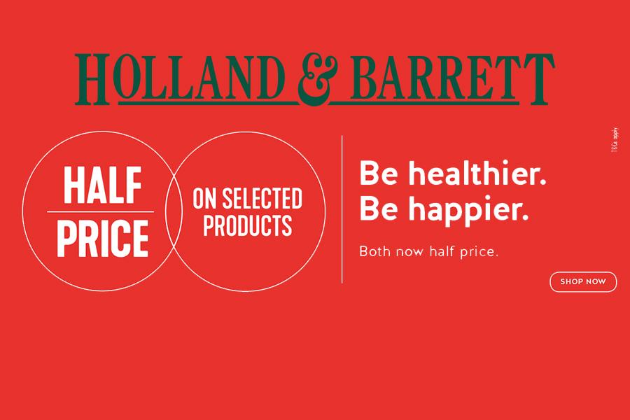 Holland & Barrett半价!买不了吃亏!