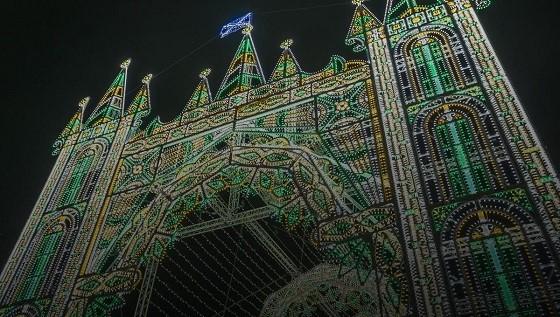 苏格兰国庆日