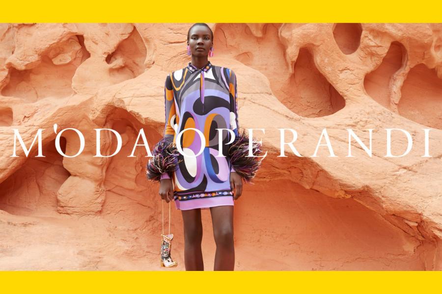 Moda Oprandi | 季中折扣高达60%OFF!来淘Danse Lente等小众设计品牌!