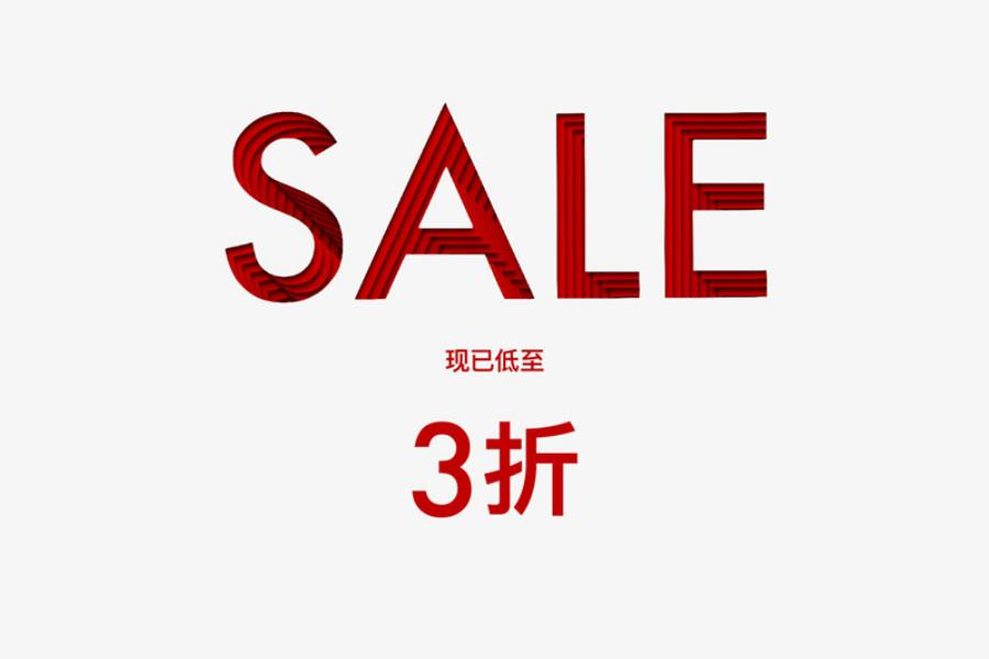 Mytheresa时尚电商夏季折扣升级高达70%OFF,品牌超全!