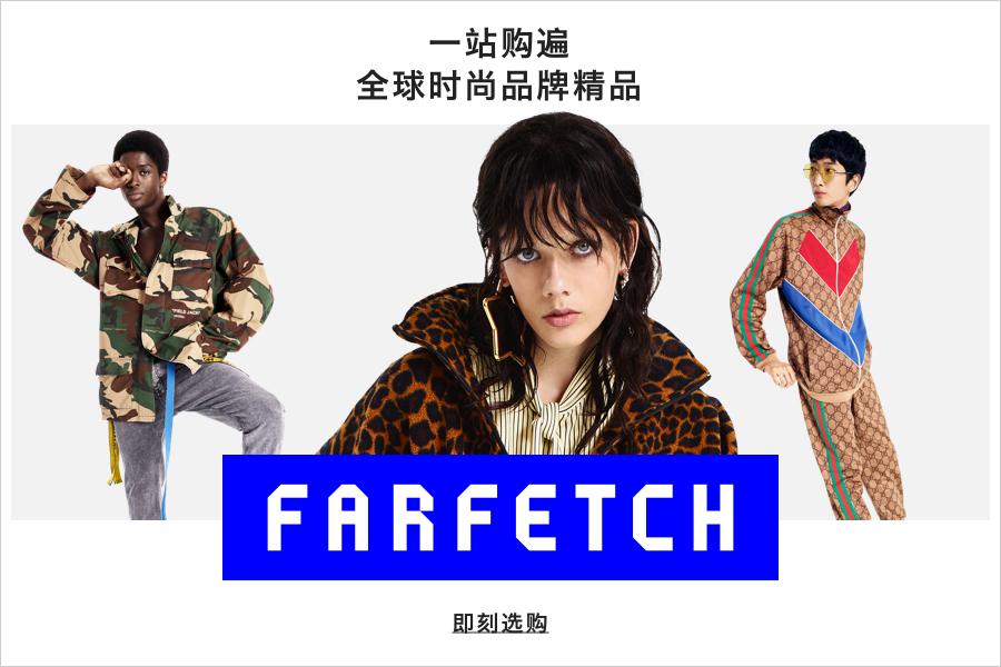Farfetch高奢电商折扣升级,超多大牌高达70%OFF!