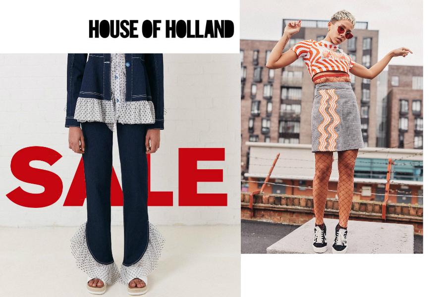 英伦潮牌House of Holland多种折扣玩法,最高可享3折+额外15%OFF!