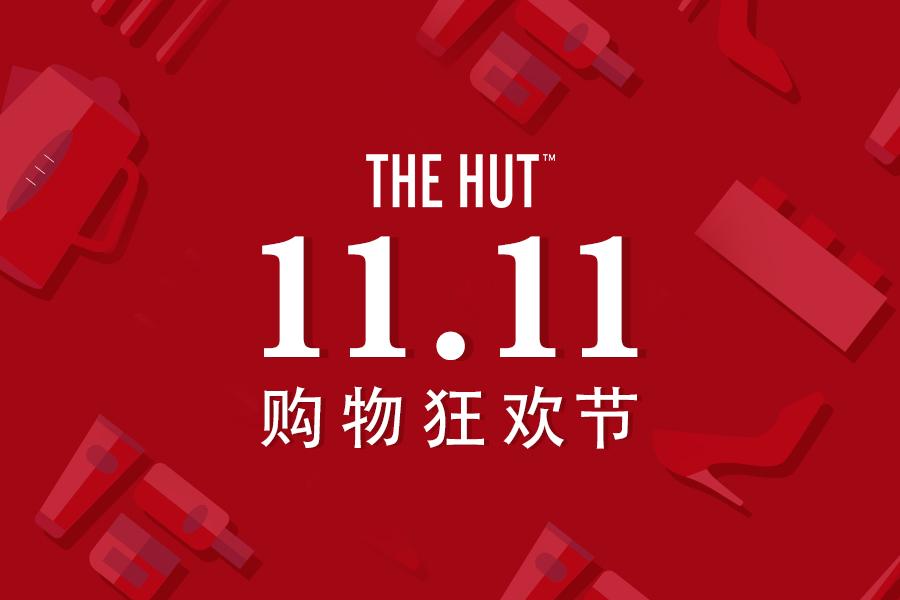 The Hut双十一闪促2天!海量时尚单品,家居厨具等30%OFF