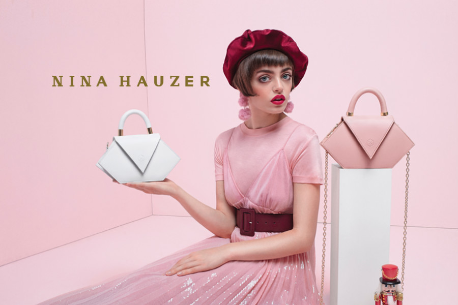 Nina Hauzer小众复古极简少女包包独家全场15%OFF+全球免邮!