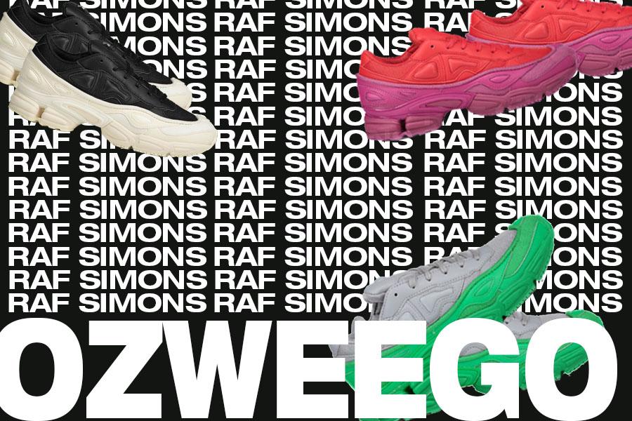 限量顶级联名老爹鞋Raf Simons x adidas Original Ozweego限时8折!