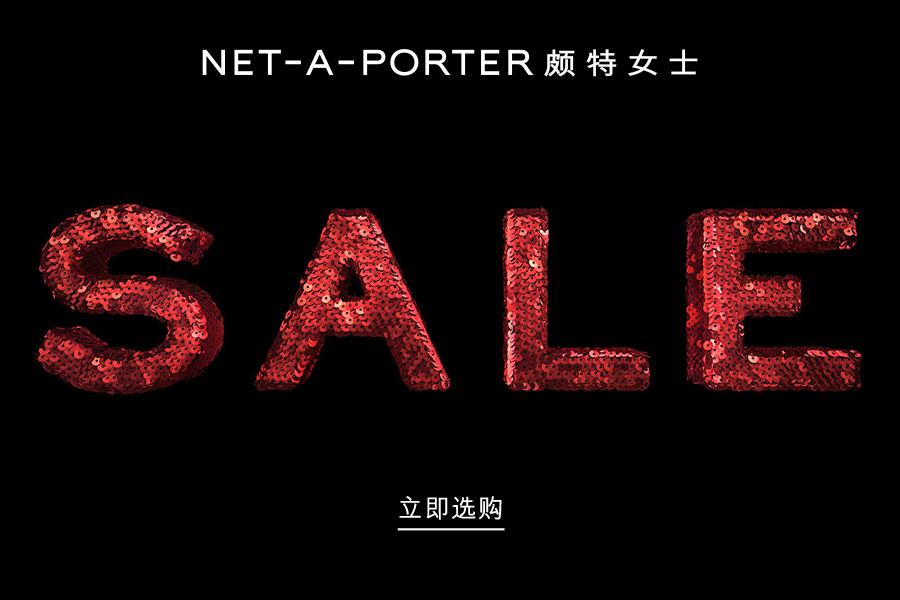 NET-A-PORTER颇特女士年终大促高达50%OFF!大牌新款趁折扣入!