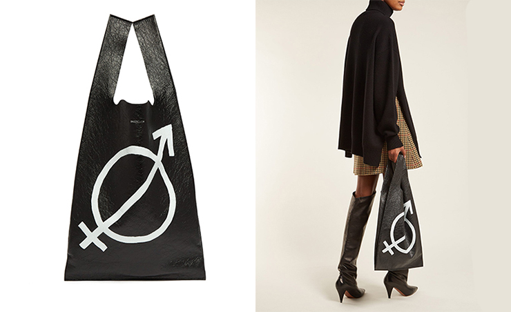 巴黎世家包包