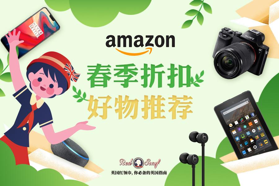 Amazon亚马逊 | 春季折扣开始,Kindle,剃须刀,佳能单反低至5折入!