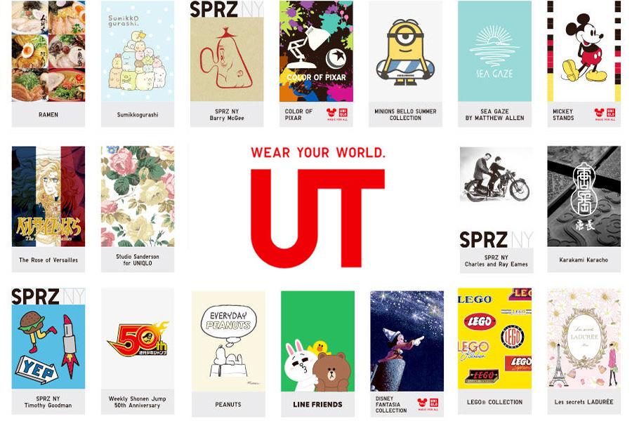 UNIQLO优衣库UT系列各种经典,各种有趣限定这里找!
