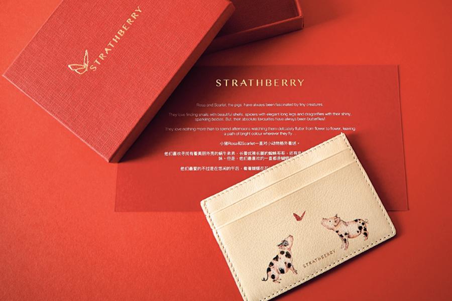 Strathberry爱丁堡轻奢品牌猪年限量包包出炉,美颜爆击!