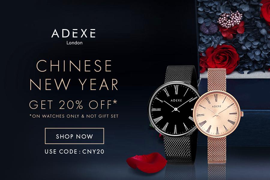 ADEXE | 高档制表品牌情人节限量礼盒上线!