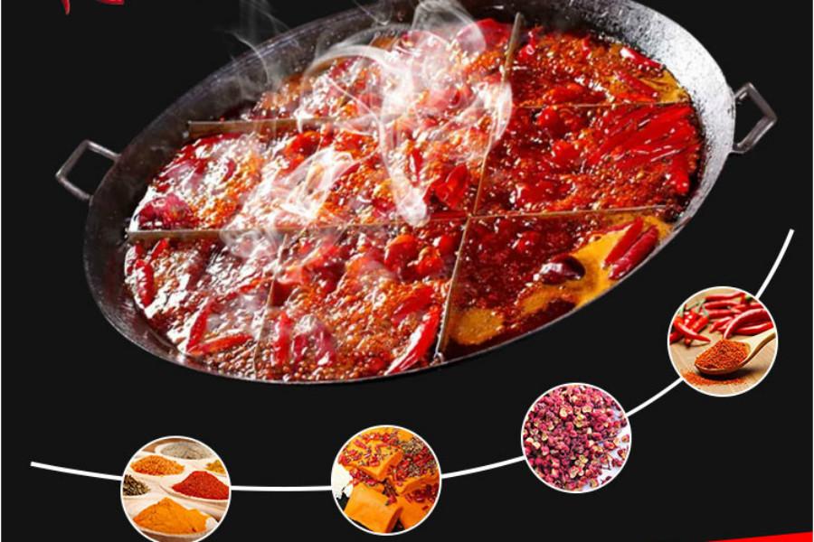 UKCNSHOP | 火锅底料,韩国速食饭折上红领巾9折优惠!
