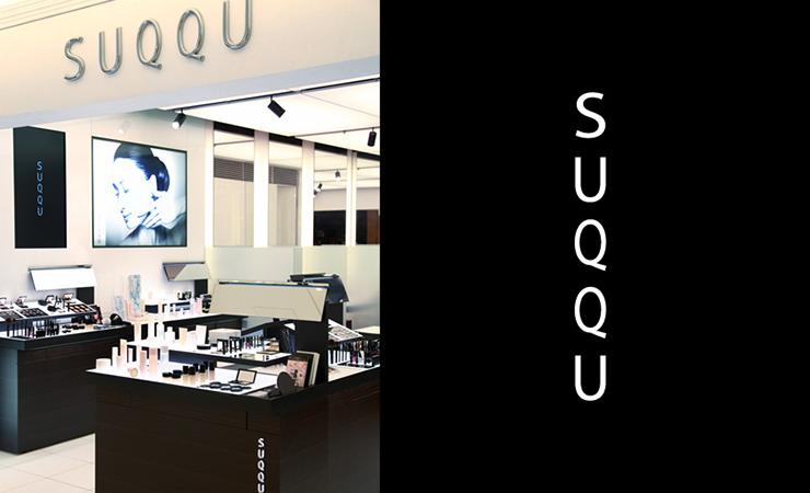日本高端人气护肤品牌 | 委员带你解锁SUQQU柜台免费Facial服务!