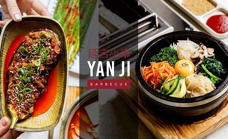 延吉小串   东伦敦炭火烤串儿+韩国料理两不误的神仙餐厅