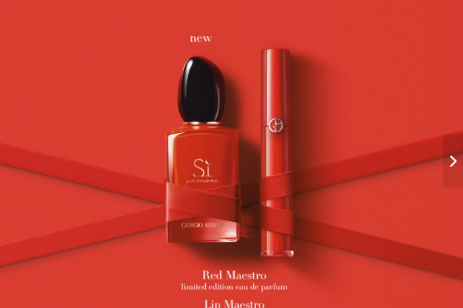 Giorgio Armani Beauty | 买2件送超值美妆礼包,内附委员新品亲测!