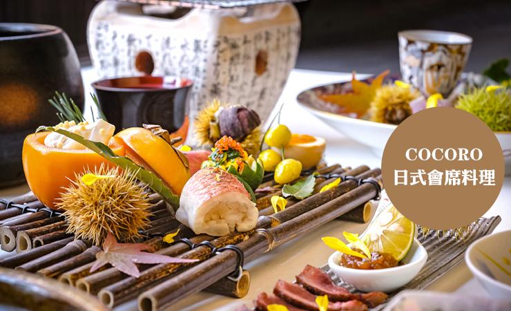 Cocoro Bayswater | 能吃到日式高端会席料理的伦敦日料店