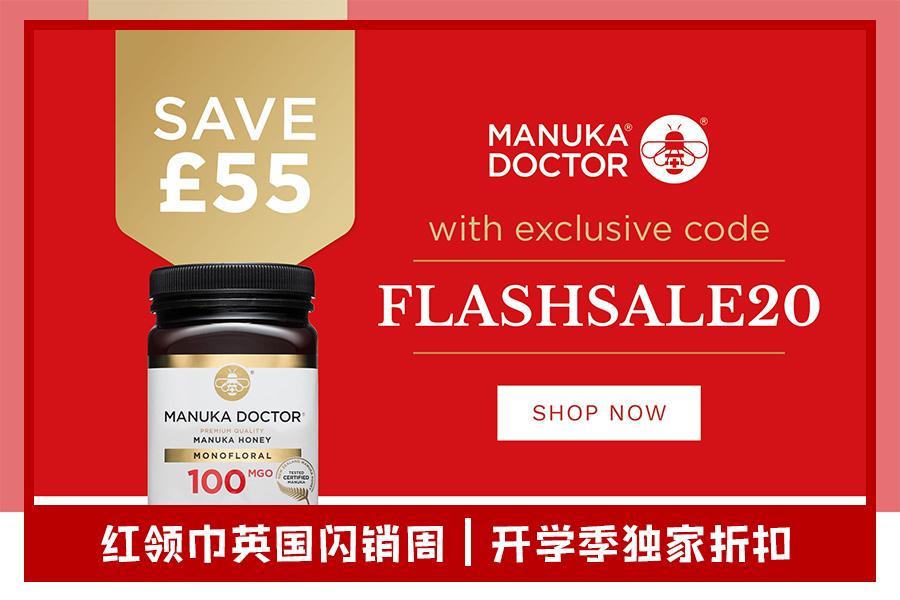 Manuka Doctor | 开学季独家闪销,晨起必备养胃蜂蜜只要20镑
