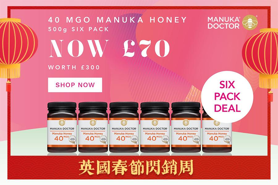 Manuka Doctor | 春节特惠麦卢卡40MGO蜂蜜6瓶仅售70镑!低至23折!