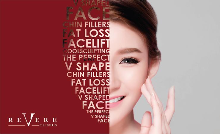 Revere Clinics | 如何不动刀也能塑造完美小V脸