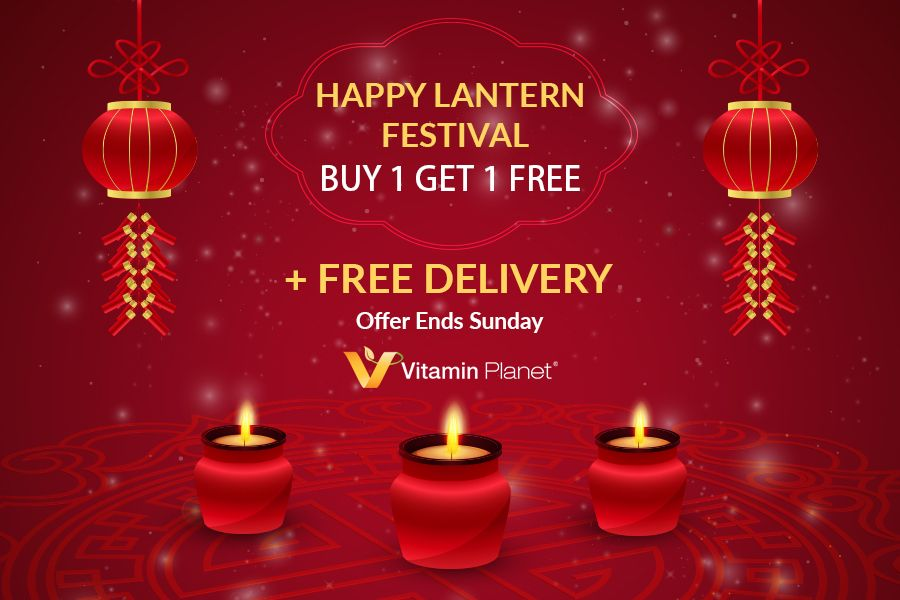 Vitamin Planet | 人气保健品元宵节诚意大促,大热款限时买一送一!