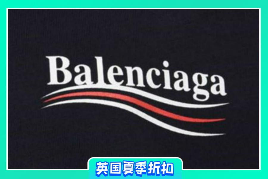 Balenciaga   夏季大促低至5折,爆款包包、经典T恤低价入手