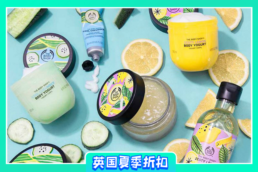 The Body Shop | 夏季大促低至5折,水果系列洗发水、身体乳是夏天的味道!
