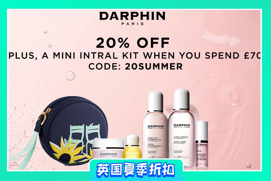 "Darphin | 全场8折+满额送礼!保湿凝霜堪称""混油皮亲妈"",夏日必入!"