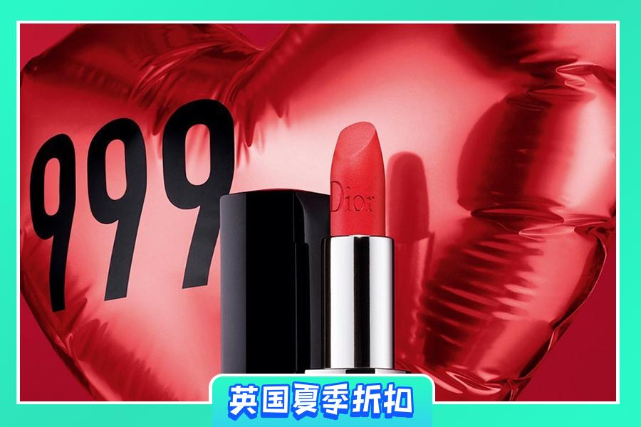Unineed | 全网74折!Dior口红、奥伦纳素、雅顿等等更有惊喜价!