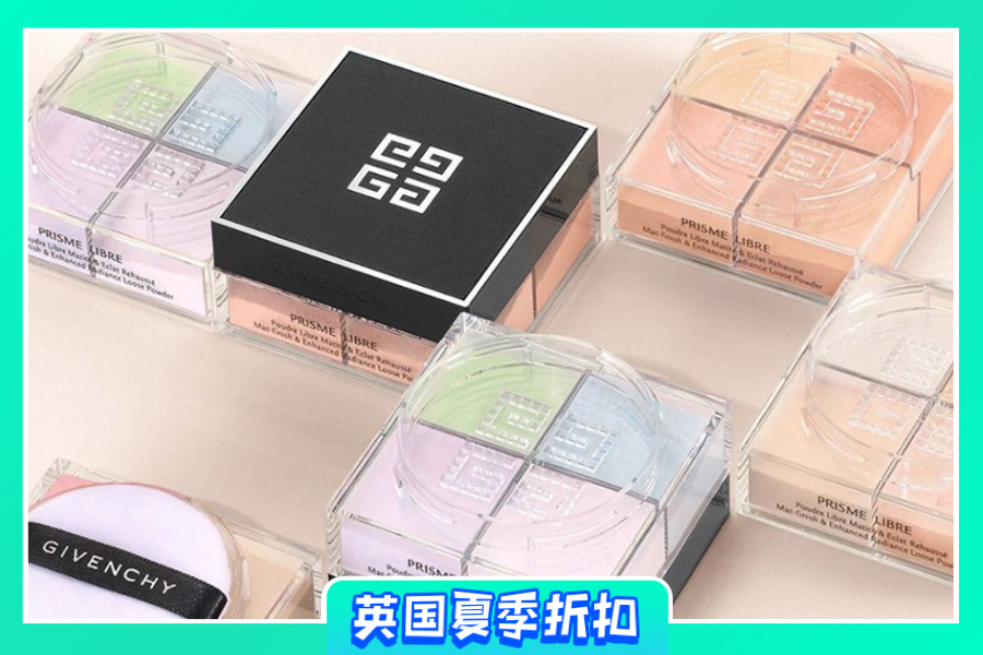 Givenchy 纪梵希 | 限量四宫格7折!柔焦且有光感的绝美妆面它不香吗?!