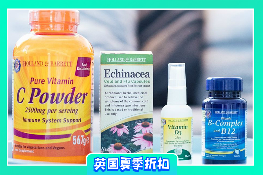 Holland & Barrett | 第二件1P,来一点提高自身免疫力的保健品吧!