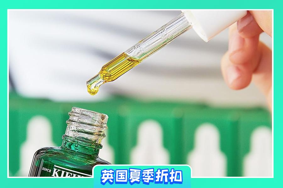 "Kiehls科颜氏 | 精选8折!夏日必备的""镇静神油""只需£32就到手!"