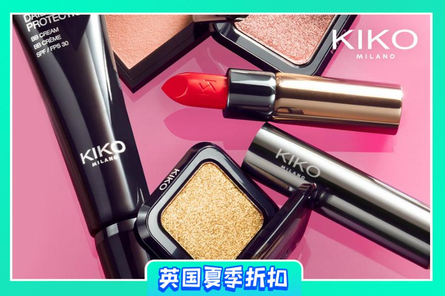 KIKO MILANO | 平价彩妆一姐夏季大促低至3折,美妆、护肤、美甲一站搞定