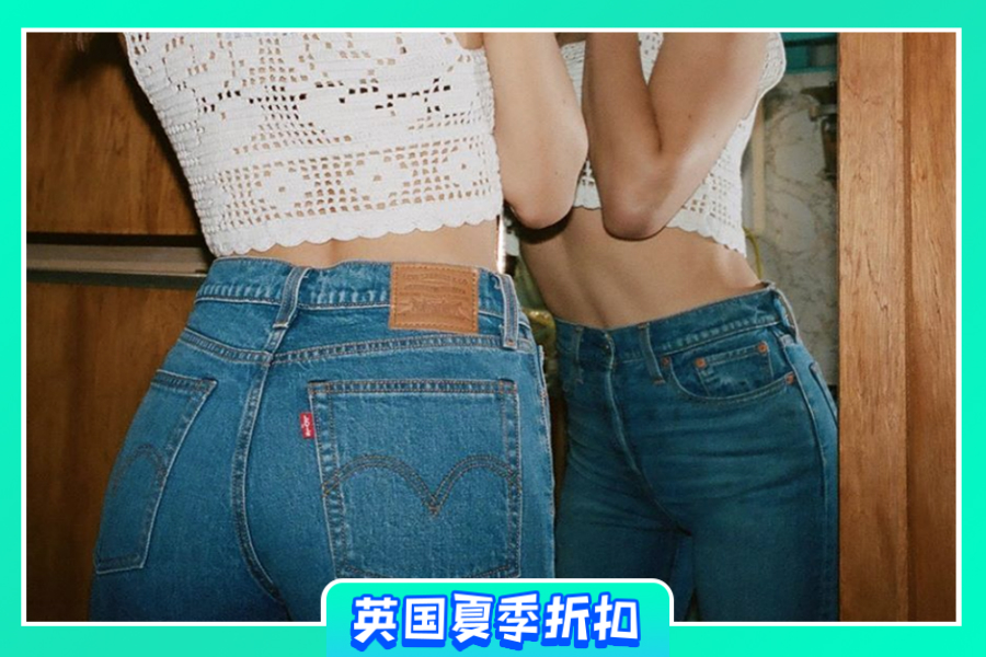 Levi's   精选低至5折!经典501短切牛仔裤、超飒丹宁低价入!