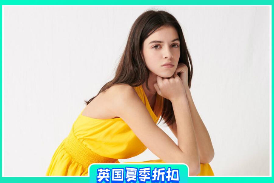 Maje   精选款全线7折闪促,收超美春夏连衣裙、衬衣,做优雅法式少女!