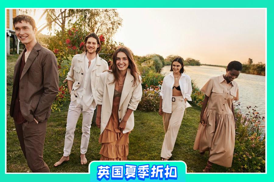 Mango | 夏季大促低至5折+限时满减额外20%OFF,优雅百搭服饰超值入手!