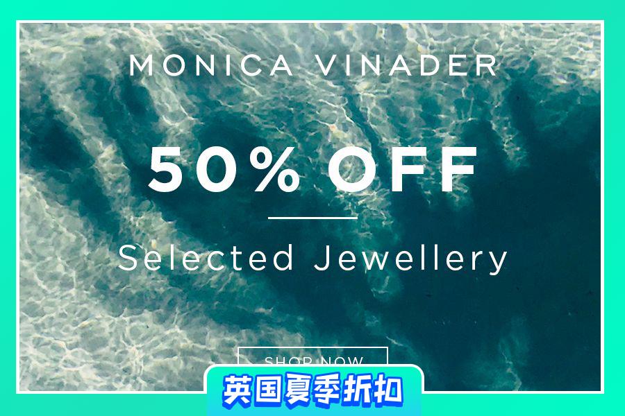 Monica Vinader | 低至5折!现代且用料十足的首饰来入,叠戴起来更时髦!
