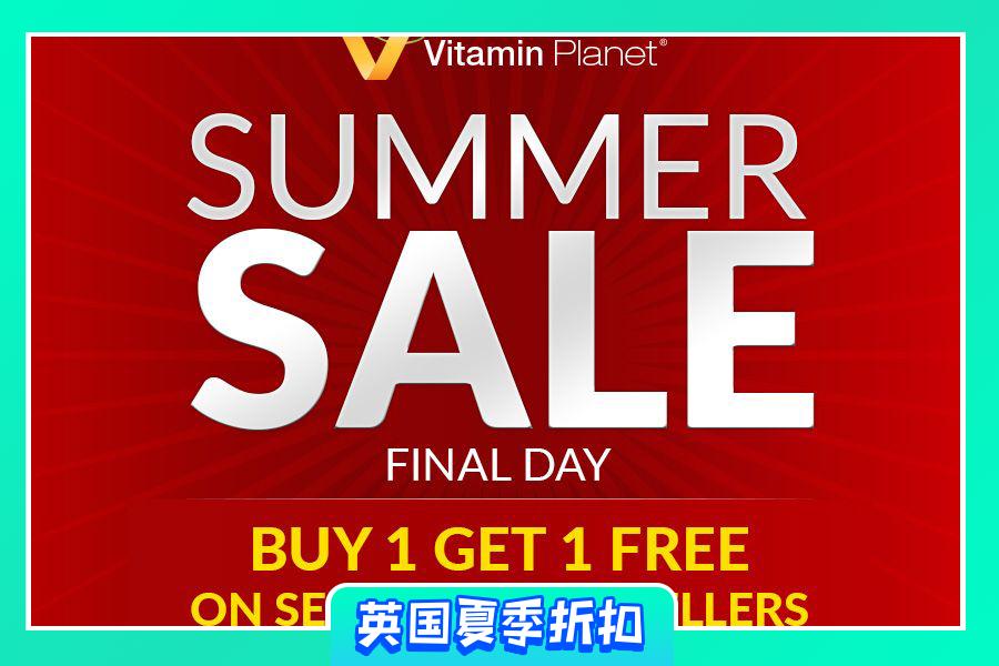 Vitamin Planet | 买一送一最后一天!内服外敷的瘦身护肤产品来入手,宅家悄咪咪变美!